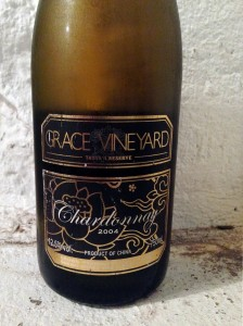 2004Grace_Chardonnay_China